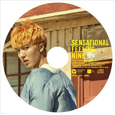 에스에프나인 (SF9) - Sensational Feeling Nine (완전생산한정 찬희 픽쳐레이블반)(CD)
