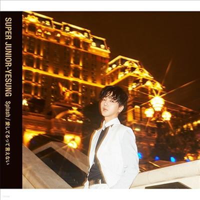 예성 (Yesung) - Splash / 愛してるって言えない (CD+DVD)