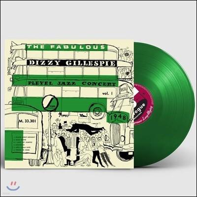 Dizzy Gillespie - Pleyel Jazz Concert 1948 Vol. 1 디지 길레스피 1948년 콘서트 라이브 [그린 & 화이트 마블 컬러 LP]