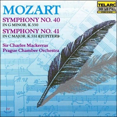 Charles Mackerras 모차르트: 교향곡 40, 41번 '주피터' (Mozart: Symphonies K.550 & K.551 'Jupiter')