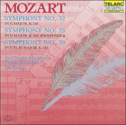 Charles Mackerras 모차르트: 교향곡 32, 35 '하프너', 39번 (Mozart: Symphonies K.318, K.385 'Haffner', K.543)