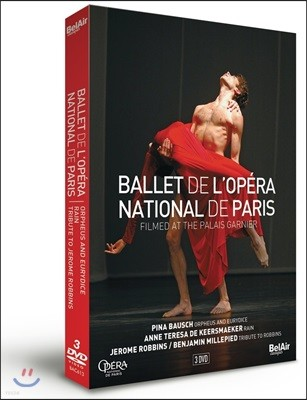 Pina Bausch / Jerome Robbins 파리 오페라 발레단의 가르니에 극장 3부작 (Ballet de l'Opera National de Paris at the Palais Garnier)