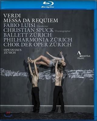 Fabio Luisi 베르디: 레퀴엠 - 2016 취리히 오페라하우스 실황 (Verdi: Messa Da Requiem)