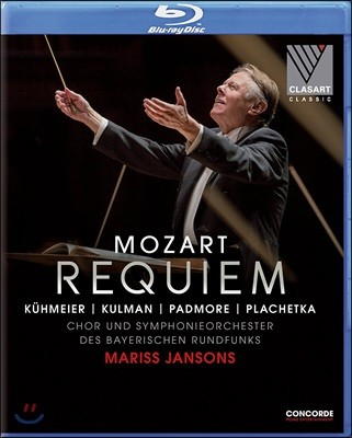Mariss Jansons 모차르트: 레퀴엠 - 2017 헤라클레스홀 실황 (Mozart: Requiem)