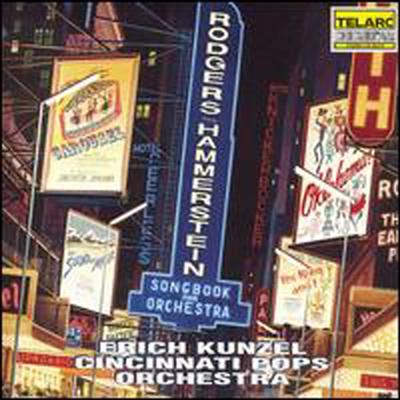 로저스 & 해머스타인: 관현악 모음곡 (Rodgers & Hammerstein: Songbook for Orchestra - Orchestral Suites) - Erich Kunzel