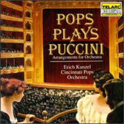 푸치니: 관현악 아리아집 (Pops Plays Puccini) - Erich Kunzel