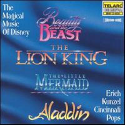 Magical Music of Disney - Erich Kunzel