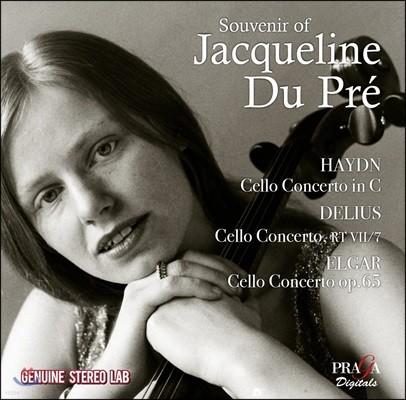 재클린 뒤 프레를 추모하며 - 하이든 / 딜리어스 / 엘가 : 첼로 협주곡 (Souvenir of Jacqueline du Pre - Haydn / Delius / Elgar: Cello Concerto)