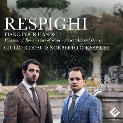 Giulio Biddau / Norberto C. Respighi 레스피기: 네 손을 위한 피아노 작품집 (Respighi: Piano Four Hands)