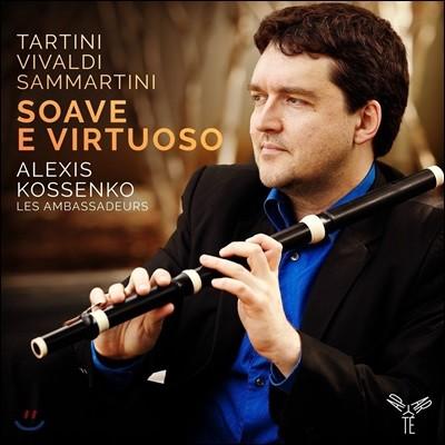Alexis Kossenko 이탈리아 바로크 리코더 협주곡 - 타르티니 / 비발디 / 삼마르티니 (Soave e Virtuoso - Tartini / Vivaldi / Sammartini)