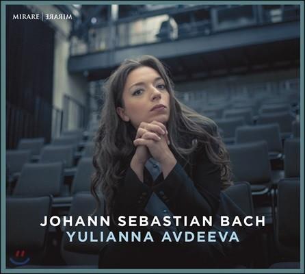 Yulianna Avdeeva 바흐: 영국 모음곡 2번, 토카타, 프랑스 풍의 서곡 (J.S. Bach: English Suite BWV807, Toccata BWV912 & Overture in the French Style BWV831)