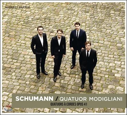 Quatuor Modigliani 슈만: 현악 사중주 1, 2, 3번 (Schumann: String Quartets Op.41)