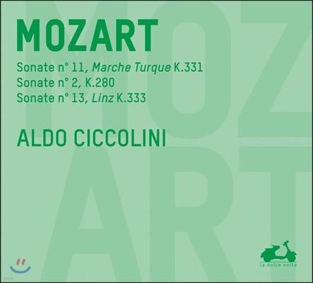 Aldo Ciccolini 모차르트: 피아노 소나타 11번 '터키 행진곡', 2번 & 13번 '린츠' (Mozart: Piano Sonatas K.331, K.280 & K.333)