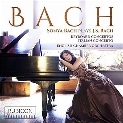 Sonya Bach 바흐: 키보드 협주곡, 이탈리아 협주곡 (J.S. Bach: Keyboard Concertos BWV1052-1056 & 1058, Italian Concerto BWV971)