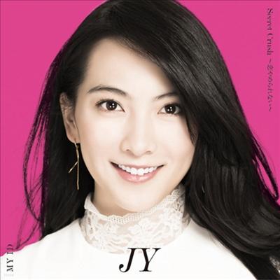 강지영 (JY) - Secret Crush~戀やめられない~ / My ID