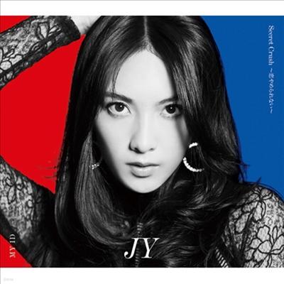 강지영 (JY) - Secret Crush~戀やめられない~ / My ID (CD+DVD) (초회생산한정반)