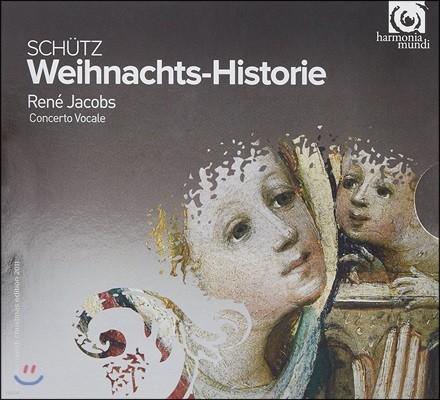Rene Jacobs 쉬츠: 크리스마스 이야기 (Heinrich Schutz: Weihnachts-Historie SWV435)