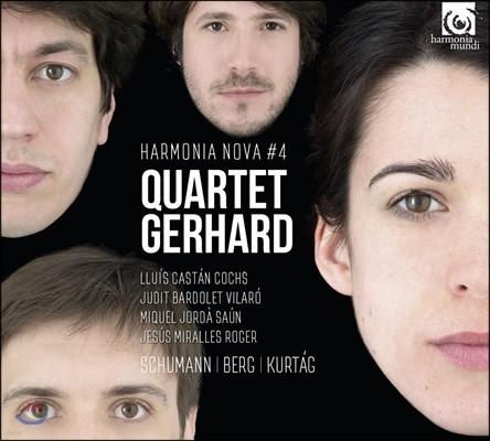 Quartet Gerhard 슈만: 현악 사중주 Op.41 3번 / 알반 베르크: 서정 모음곡 / 쿠르탁: 짧은 성무일과 (Schumann / Berg / Kurtag)