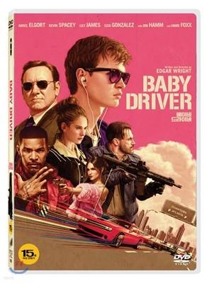 베이비 드라이버 DVD (초회한정 2Disc)