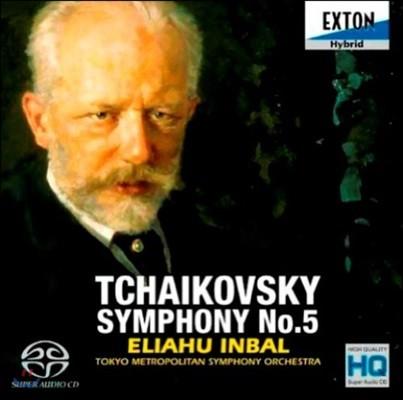 Eliahu Inbal 차이코프스키: 교향곡 5번 (Tchaikovsky: Symphony Op.64)