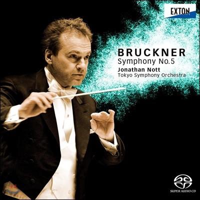 Jonathan Nott 브루크너: 교향곡 5번 (Bruckner: Symphony No. 5)