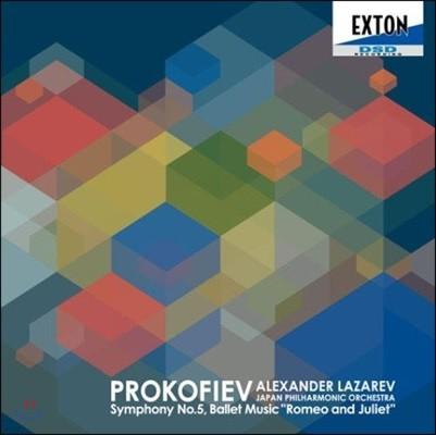 Alexander Lazarev 프로코피예프: 교향곡 5번, 발레 음악 '로미오와 줄리엣' (Prokofiev: Symphony No. 5, Ballet Music 'Romeo and Juliet')
