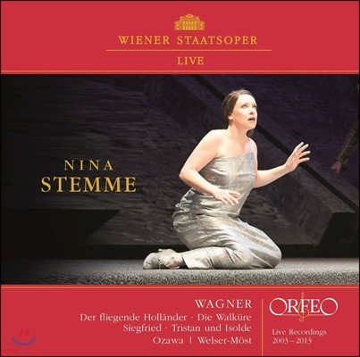 Nina Stemme 바그너: 방황하는 네덜란드인, 발퀴레, 지그프리트, 트리스탄과 이졸데 중 명장면들 (Wagner: Scenes from Die Walkure, Siegfried, Tristan und Isolde)