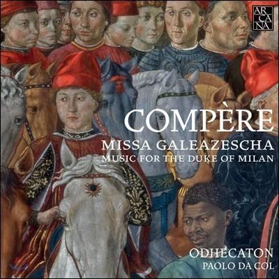 Odhecaton 콩페르: 미사 갈레아제스카 (Loyset Compere: Missa Galeazescha - Music for the Duke of Milan)