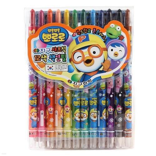 뽀로로 12색 색연필/캐릭터 색연필,돌돌이 색연필