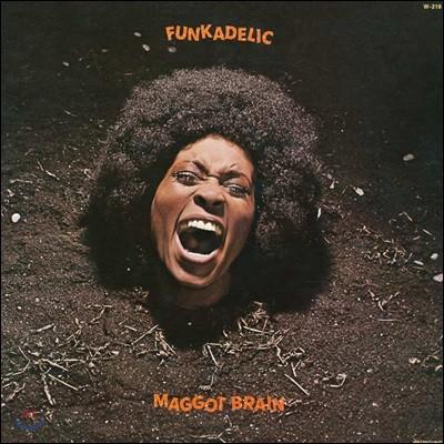 Funkadelic (펑카델릭) - Maggot Brain [피치 믹스 컬러 LP]
