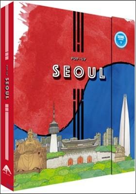 POP-UP Seoul (영어판)