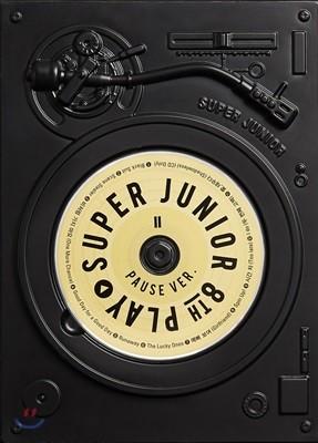 슈퍼 주니어 (Super Junior) 8집 - 'Play' Pause ver.