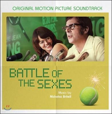 빌리 진 킹 : 세기의 대결 (Battle Of The Sexes OST by Nicholas Britell 니콜라스 브리텔)