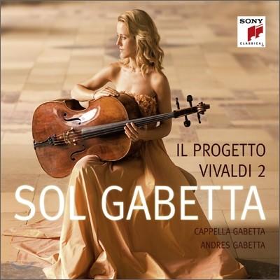 Sol Gabetta 비발디 : 첼로 협주곡집 2 (Il Progetto Vivaldi 2) 솔 가베타