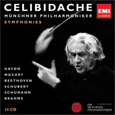 Sergiu Celibidache 첼리비다케 에디션 1집 - 교향곡집 (Celibidache 1)