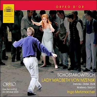 Ingo Metzmacher 쇼스타코비치: 므첸스크의 멕베드 부인 (Shostakovich: Lady Macbeth of Mtsensk)