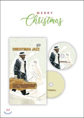 크리스마스 재즈 음악 모음집 (Christmas Jazz)