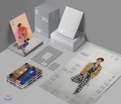 엑소 (EXO) 2018 시즌 그리팅