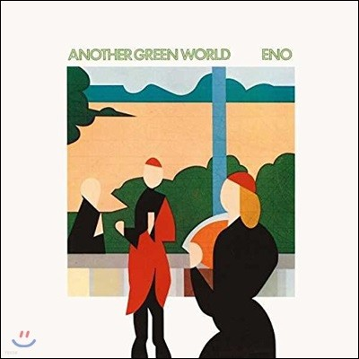 Brian Eno (브라이언 이노) - Another Green World [LP]