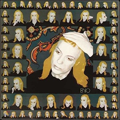 Brian Eno (브라이언 이노) - Taking Tiger Mountain (By Strategy) [LP]
