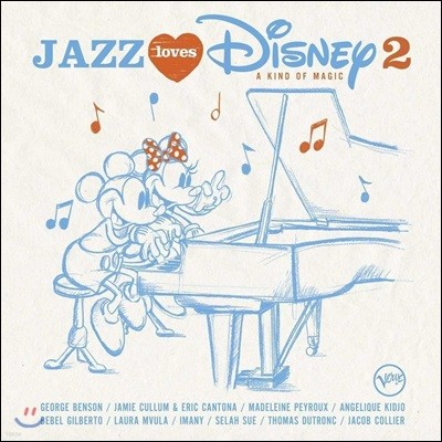 재즈 러브 디즈니 2집 (Jazz Loves Disney 2: A Kind Of Magic)