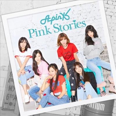 에이핑크 (Apink) - Pink Stories (하영 Ver.) (초회생산한정반 C)