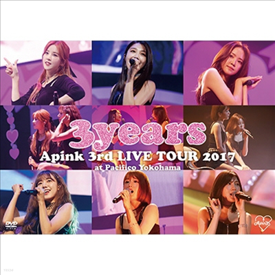 에이핑크 (Apink) - Apink 3rd Japan Tour ~3Years~At Pacifico Yokohama (지역코드2)(DVD)