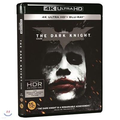 다크 나이트 (3Disc 4K UHD) : 블루레이