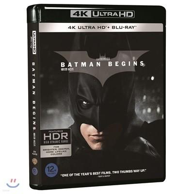 배트맨 비긴즈 (3Disc 4K UHD) : 블루레이