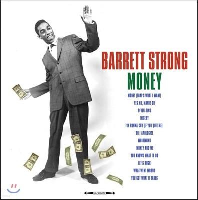 Barrett Strong (바렛 스트롱) - Money [그린 컬러 LP]