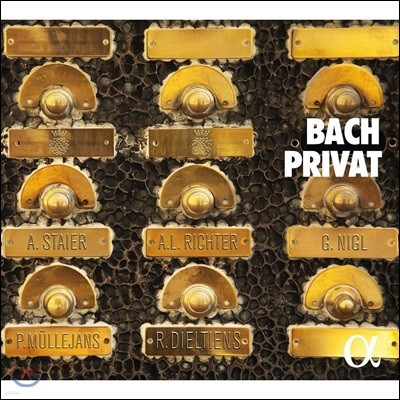 Andreas Staier / Roel Dieltiens 바흐의 사생활: 실내악 작품집 (Bach Privat)