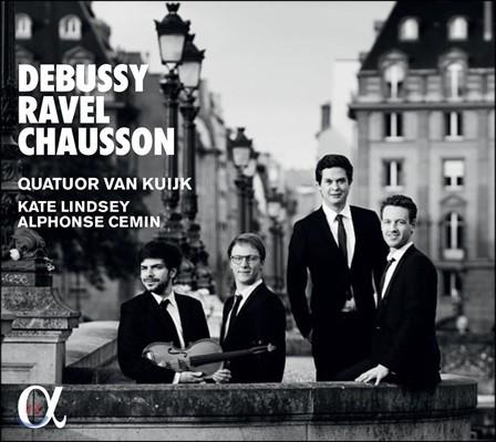 Quatuor Van Kuijk 드뷔시 & 라벨: 현악 사중주 / 쇼송: 영원한 노래 (Debussy / Ravel: String Quartets / Chausson: Chanson Perpetuelle)