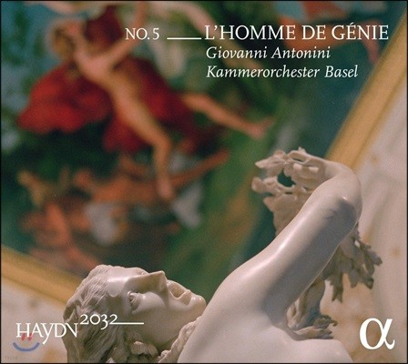 Giovanni Antonini 하이든 2032 프로젝트 5집 - 교향곡 80번, 81번 & 19번 (L'Homme de Genie - Haydn: Symphonies)