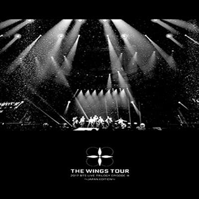 방탄소년단 (BTS) - 2017 BTS Live Trilogy Episode 3 The Wings Tour -Japan Edition- (지역코드2)(2DVD)